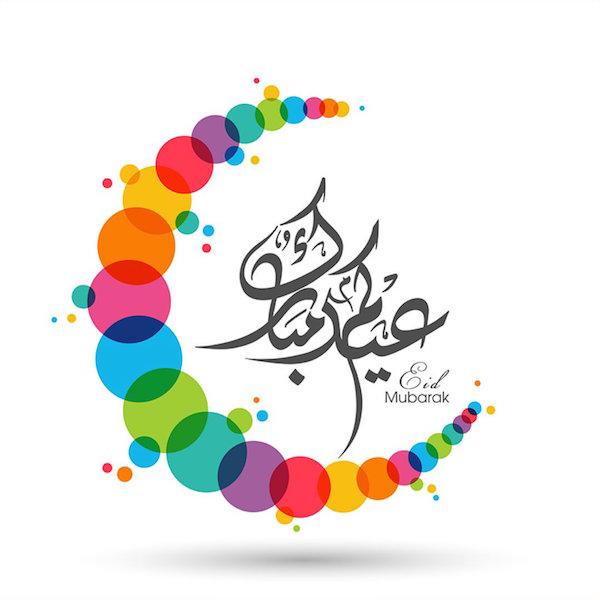1. Eid mubarak