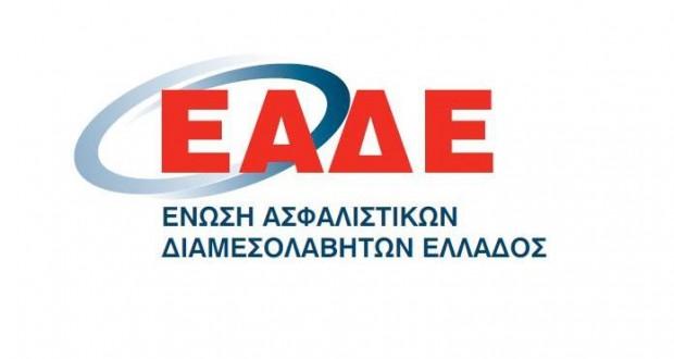 logo - eade