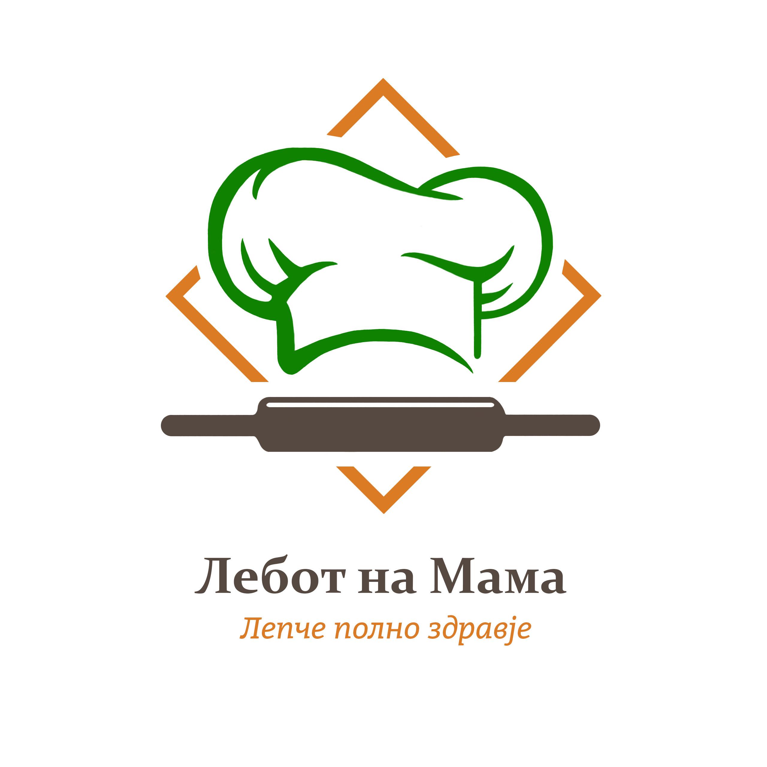 Лебот На Мама